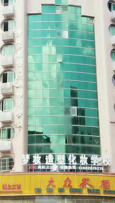 四川、广安最专业、权威的职业培训学校,强大的师资力量